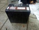 深圳铅酸蓄电池回收价格 深圳废电池回收