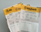 压岁钱红包都可以 马来西亚货币