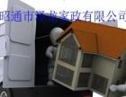 昭通各种大小型搬家、长短途搬家、专业服务、省时省心