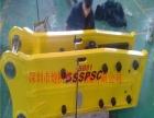 深圳水山SSPSC破碎锤SB81钎杆直径140MM