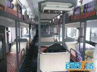 专线 从西安到昭通乘车查询188-2902-9231
