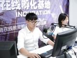 湘潭专业培训/网店创业