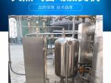 90L燃气加臭装置 天然气加药装置 天然气自动加臭机