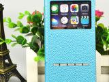苹果6 触感皮套 苹果6磁感开窗手机保护套 智能触摸iPhone