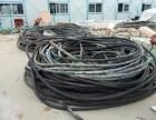 佛山电缆回收公司