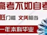 自考专升本学历广州大学本科会展管理专业考试通过率高