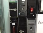 齐市买双核电脑台式机箱2g内存200