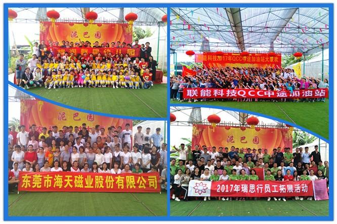 深圳农家乐活动项目套路多 精彩多 选择多 让你疯狂玩转泥巴园