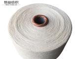 气流纺织供应再生棉纱 7s-21支本白涤棉纱 染色漂白 手套纱拖