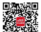 2017年甘肃省公务员考试免费来上课