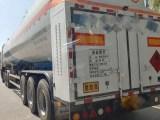 出售二手安瑞科天然氣運輸槽車 液化天然氣運輸車尾