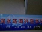 水站主营:天润、哇哈哈、农夫山泉 桶装水