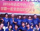 中国平安石狮营业部
