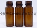 沧州华卓供应25ml棕色管制口服液瓶 保健品瓶 可定制