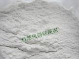 硅藻泥能吸附甲醛,净化空气,儿童房二手房