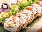 京畿道韩餐加盟韩餐加盟首选kiumi,寿司火锅应有尽有