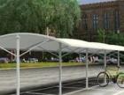 长沙膜结构车棚膜结构自行车棚