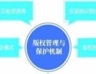 微信公众平台建设及维护及推广500元/月