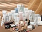 国外化妆品进口报关的流程是怎么样的?需要办理什么单证?