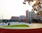 成都公办职业学校 四川省工业贸易学校