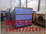 活性炭环保吸附箱净化器生产厂家,价格,适用范围,图片