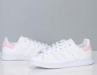 Olabuy出售三叶草Stan Smith小白鞋