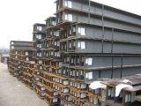 厂家供应工字钢厂家 想买实惠的工字钢,就来沈阳乾达
