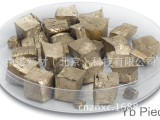 高纯镱块,镱靶材,稀土元素,高纯稀土材料及功能材料