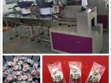 精巧耐用韩国进口化妆勺包装机