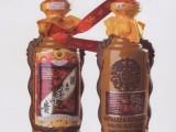 北京回收50年茅台酒瓶盒子回收价格多少钱一个一览表明细