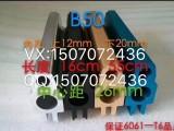 燕尾型材 万N型材 B50型材 镜桥型材