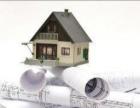 承接土建、安装及装修投标结算工程造价业务