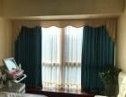 马家堡窗帘定做 角门附近窗帘定做全天可以测量