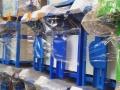 【包装机水泥自动包装机】加盟官网/项目详情