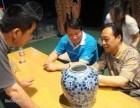 北京丰台区故宫博物院鉴定专家免费鉴定古玩经纪人帮您变现