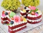 预定订购8家云浮悦心蛋糕店生日蛋糕同城配送云城区