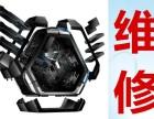 通州区戴尔笔记本上门维修北京Dell维修网络维修综合布线