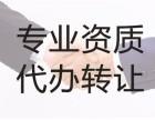 北京朝阳建筑劳务分包可以接什么业务 审核标准时是什么