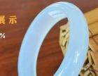 兴盛玉器网店加盟 珠宝玉器 投资金额 1万元以下