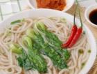 北京沙县小吃加盟总部特色小吃投资金额 50万元以上