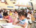 大兴康乃馨硬笔书法培训班6-8岁开始招生 免费试听