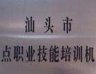职称英语考试考前培训