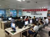 室内设计培训,软装设计全屋定制课程