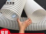 宁津山实橡塑tpu耐磨塑筋螺旋防静电软管