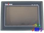 顾美7寸触摸屏PLC一体机 兼容三菱 EX2N-32MR-70H 可编程控制器