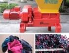 上海换季服饰销毁上海仓储存放变色服装销毁不合格布料销毁