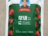 草莓白fen病小叶斑点病好农药防治黄叶黑根帮优果多新杀菌