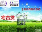 天津房屋抵押贷款抵押与质押不同点