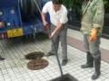 化纤专业疏通马桶菜池小区污水井专业细致