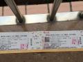 陈奕迅北京鸟巢演唱会门票两张2016.10.22